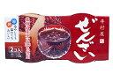 井村屋 和風2連パック ぜんざい 2個入【イージャパンモール】