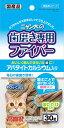 ニャン太の歯磨き専用ファイバー アパタイトカルシウム入り 30g SNY−008【イージャパンモール】