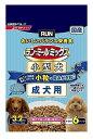 ラン・ミールミックス 小型犬 1歳からの成犬用 3.2Kg【イージャパンモール】