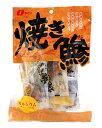 ★まとめ買い★ なとり 焼き鰺 47g ×10個【イージャパンモール】