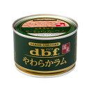 ★まとめ買い★ d.b.f やわらかラム 150g ×24個【イージャパンモール】