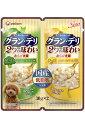 グラン・デリ 2つの味わいパウチジュレ成犬用ブロッコリー&チーズ 30g×2【イージャパンモール】