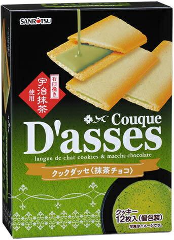 まとめ買い三立製菓クックダッセ抹茶チョコ×6個イージャパンモール