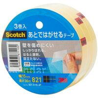 【キャッシュレス5%還元】【送料無料】【法人(会社・企業)様限定】3M スコッチ あとではがせるテープ 大巻 15mm×30m 1パック(3巻)
