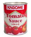 ★まとめ買い★ カゴメ トマトソース 840g ×12個【イージャパンモール】