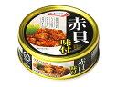 【送料無料】(株)極洋 赤貝味付け24缶【代引不可】【ギフト館】