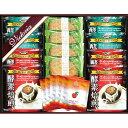 【送料無料】酵素焙煎ドリップコーヒー&旨み紅茶&クッキーセット VM-200【代引不可】【ギフト館】