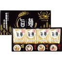 福山製麺所 「旨麺」8食 UM−BE