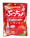 【ポイント最大13倍★8/25】★まとめ買い★ UHA味覚糖...