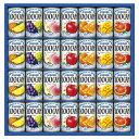 【送料無料】カゴメ 100%フルーツジュースギフト  FB−30N【代引不可】【ギフト館】
