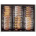 【ポイント最大21倍★6/5 6/10 6/25】【送料無料】神戸トラッドクッキー KTC-100【代引不可】【ギフト館】