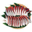 【送料無料】ロシア産天然紅鮭 寒風燻し干し(1.6kg)【代引不可】【ギフト館】