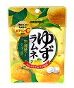 【キャッシュレス5%還元】【送料無料】★まとめ買い★ 黄金糖...