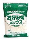 ★まとめ買い★ 日本製粉 お好み焼ミックス 1kg ×10個【イージャパンモール】