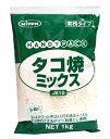★まとめ買い★ 日本製粉 タコ焼ミックス 1kg ×10個【イージャパンモール】