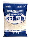 ★まとめ買い★ 日本製粉 かつ揚げ粉 1kg ×10個【イージャパンモール】