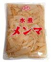 丸松 水煮メンマ(SDF) (J) 固形量 1kg【イージャパンモール】