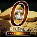 豆乳おからゼロクッキー【スイーツ・館】