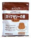 ★まとめ買い★ 伊那 カップゼリーの素 コーヒー 600g ×12個