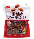 【キャッシュレス5%還元】共立 素焼きアーモンド徳用 200g【イージャパンモール】
