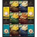 ショッピング09-10 【送料無料】味の素 クノールスープ&コーヒーギフト KGC−30N【代引不可】【ギフト館】