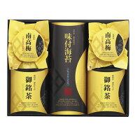 【キャッシュレス5%還元】【送料無料】茶・海苔・南高梅詰め合わせ TA-605【代引不可】【ギフト館】