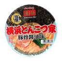 ヤマダイ 凄麺横浜とんこつ家117g【イージャパンモール】