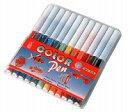 ★まとめ買い★ 12色カラーペンセット ×445個【景品・記念品館】【代引不可】