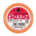 樂天商城 - YAMATO ビニールテープ 19mm×10m 橙