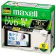 MAXELL マクセル DRD120WPC.S1P10SB 録画用DVD-R 120分 ワイドプリンタブル スリムケース 10枚【イージャパンモール】