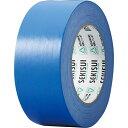 積水化学 カラークラフトテープ#500WC 50mm×50m 青 1巻