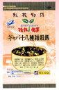 【キャッシュレス5%還元】ギャバ十八種雑穀飯400g【逸品館】