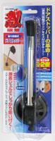 激吸着ドアストッパー GKD-10【ホームセンター・DIY館】