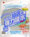 強力結露吸水テープ    E1110【ホームセンター・DIY館】
