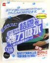ニトムズ 強力結露吸水テープ 10m ブラック(1巻)