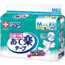 樂天商城 - 白十字 応援介護テープ止めタイプ M 1パック(20枚)