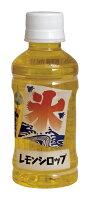 【キャッシュレス5%還元】かき氷レモンシロップ30本入り【同梱不可】【代引不可】【イージャパンモール】