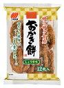 【送料無料】三幸製菓 おかき餅 ×12個【イージャパンモール】