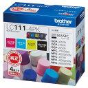 【送料無料】【法人(会社・企業)様限定】ブラザー インクカートリッジ お徳用 4色 LC111-4PK 1箱(4個:各色1個)