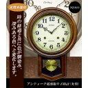 【送料無料】アンティーク電波振り子時計(丸型) DQL623【生活雑貨館】
