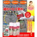 【送料無料】日本ミラコン産業 セメントスプレー230ml 3本組セット【生活雑貨館】