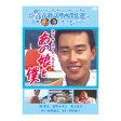 松竹青春歌謡映画傑作選 あの娘と僕[DVD]