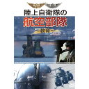 DVD>邦画>ドキュメンタリー商品ページ。レビューが多い順(価格帯指定なし)第5位