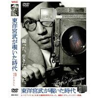 �����Ӥ椦�������ġ�â��������Բġ��ۻ��ä�������������ä������ε�������������[DVD]WAC-D612