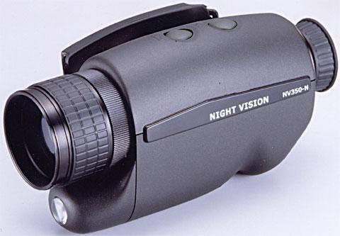 暗視スコープ「ナイトビジョンNV350-N」赤外線機能で被写体を鮮明にとらえる 【合計7560円以上国内送料無料】【smtb-f】