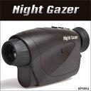 SIGHTRON 暗視スコープ ナイトスコープ Night Gaizer ナイトゲイザー SP868A