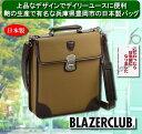 【日本製 豊岡鞄】ブレザークラブ 帆布コートショルダー縦型 / BLAZER CLUB33673