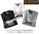 ショッピングダンロップ ダンロップ・モータースポーツ 大人が着られるモノトーンTシャツ同サイズ3色組 / DUNLOP MOTORSPORT