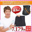 着るだけダイエット Vアップシェイパー ブラック メール便送料無料 ポイント1〜10倍【シェイプア...