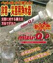 浄水器 携帯用 非常用 災害用 【携帯用 非常・災害用浄水器...